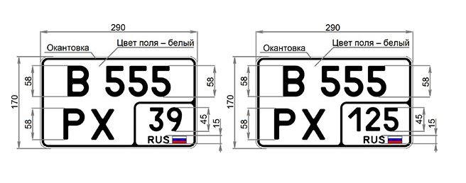 В черногрске можно самим выбрать номера авто